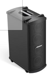Bose Panaray MB4 Modular Bass Loudspeaker